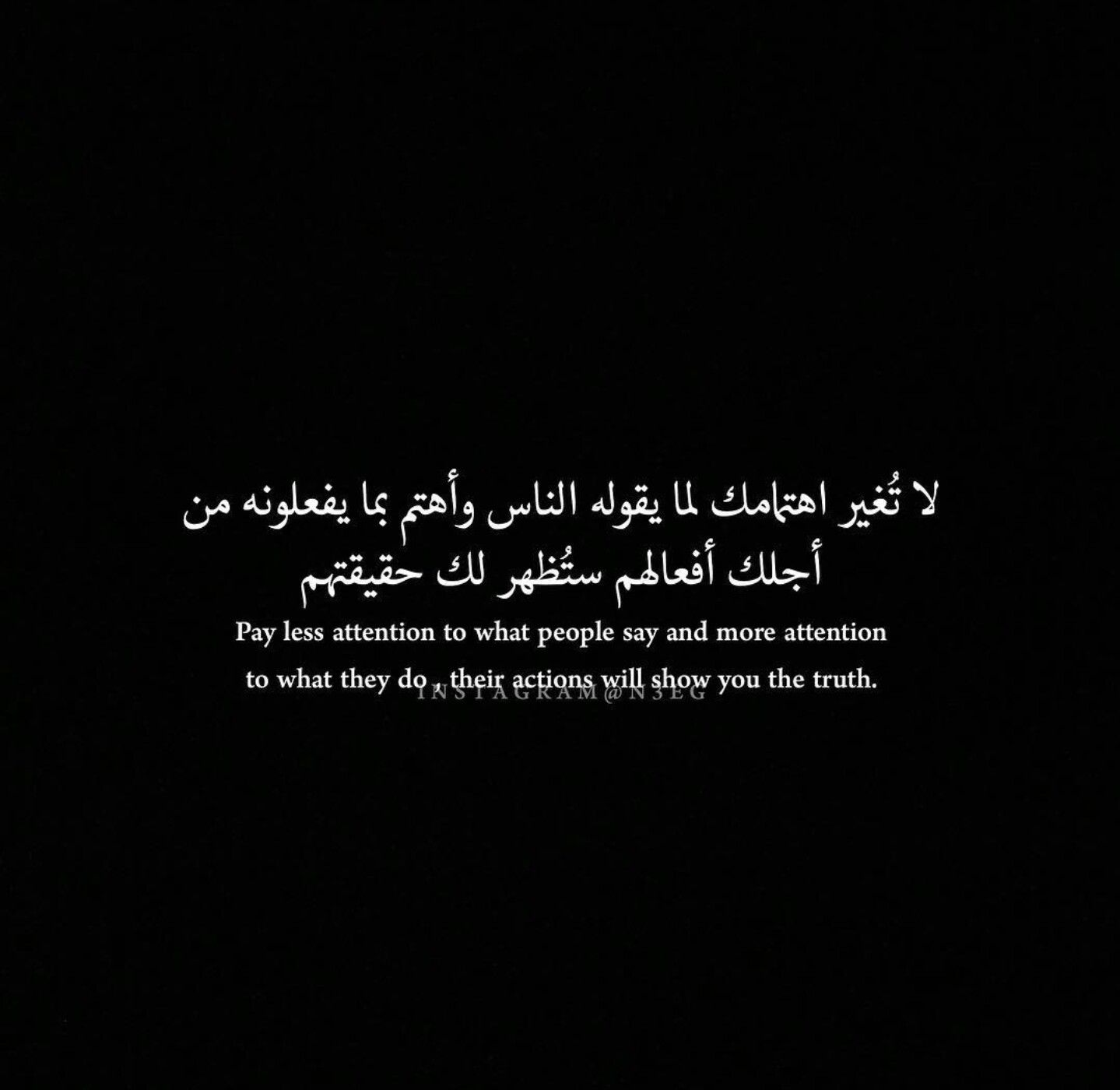 Pin By Malak Ccyyuu On Worded Words Quotes Quotations Quran Quotes