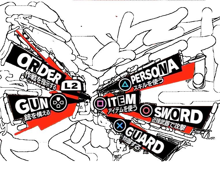 Persona 5 Menu Template Persona 5 Battle Menu Parodies Persona Persona 5 Persona 5 Joker