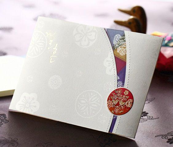 Products list korean style wedding invitation card products list korean style wedding invitation card stopboris Image collections