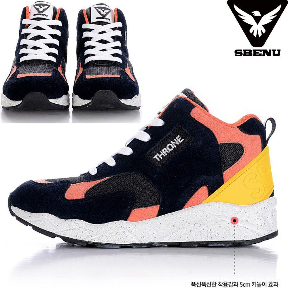 (SBENU) B(TH)005 YE THRONE Men Women Sneaker Running