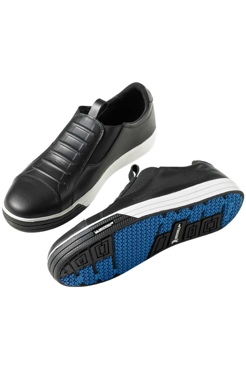 e6a9047c Zapatos para cocina GT1pro Magister de Chaud Devant y suela técnica  Michelin tipo bamba de color