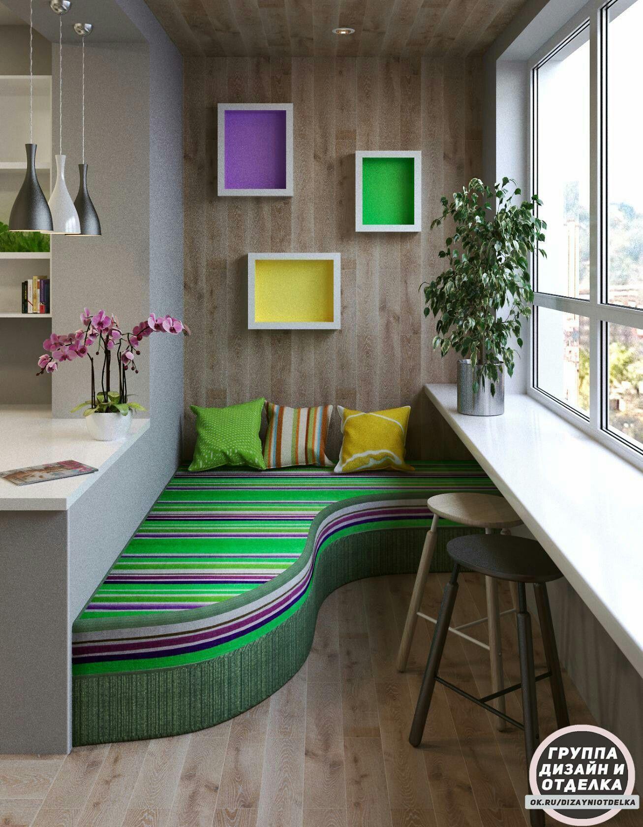 Casa casa balcones pinterest balcones terrazas y for Ideas para arreglar una casa