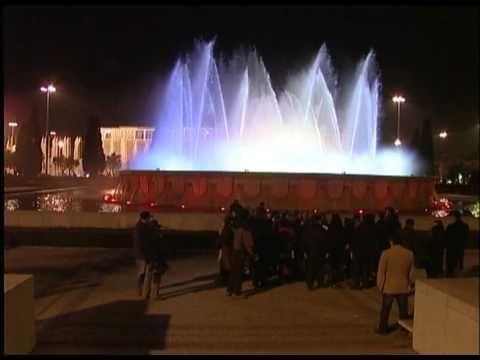 Fonte Luminosa em Belém