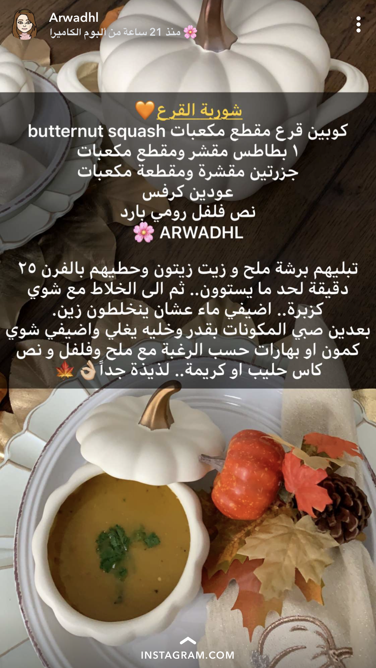 Pin By Haneen Alkanderi On Food Food Receipes Cooking Recipes Cooking