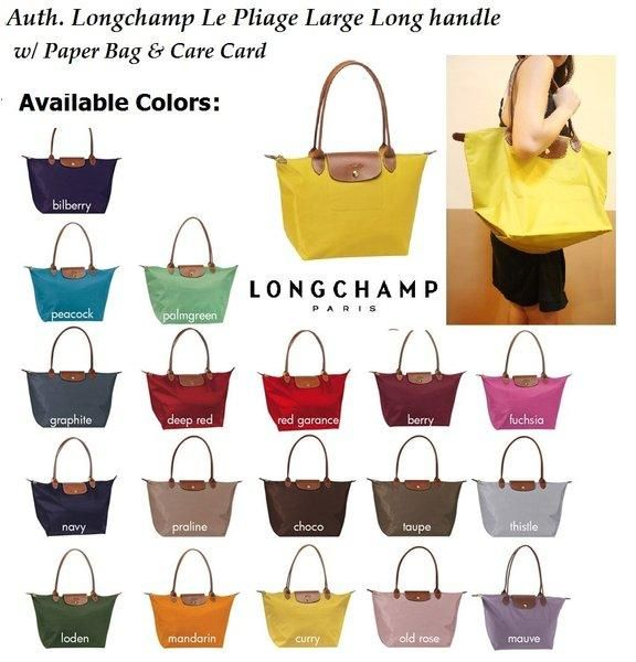 cc64caf15884 longchamp small le pliage long handle | Longchamp Le Pliage ...