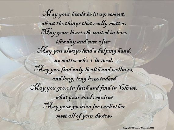 A Wedding Blessing Toast Digital Print Downloadable Marriage