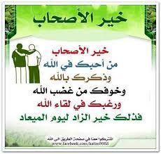 Image Associee Islam Journal Calligraphy
