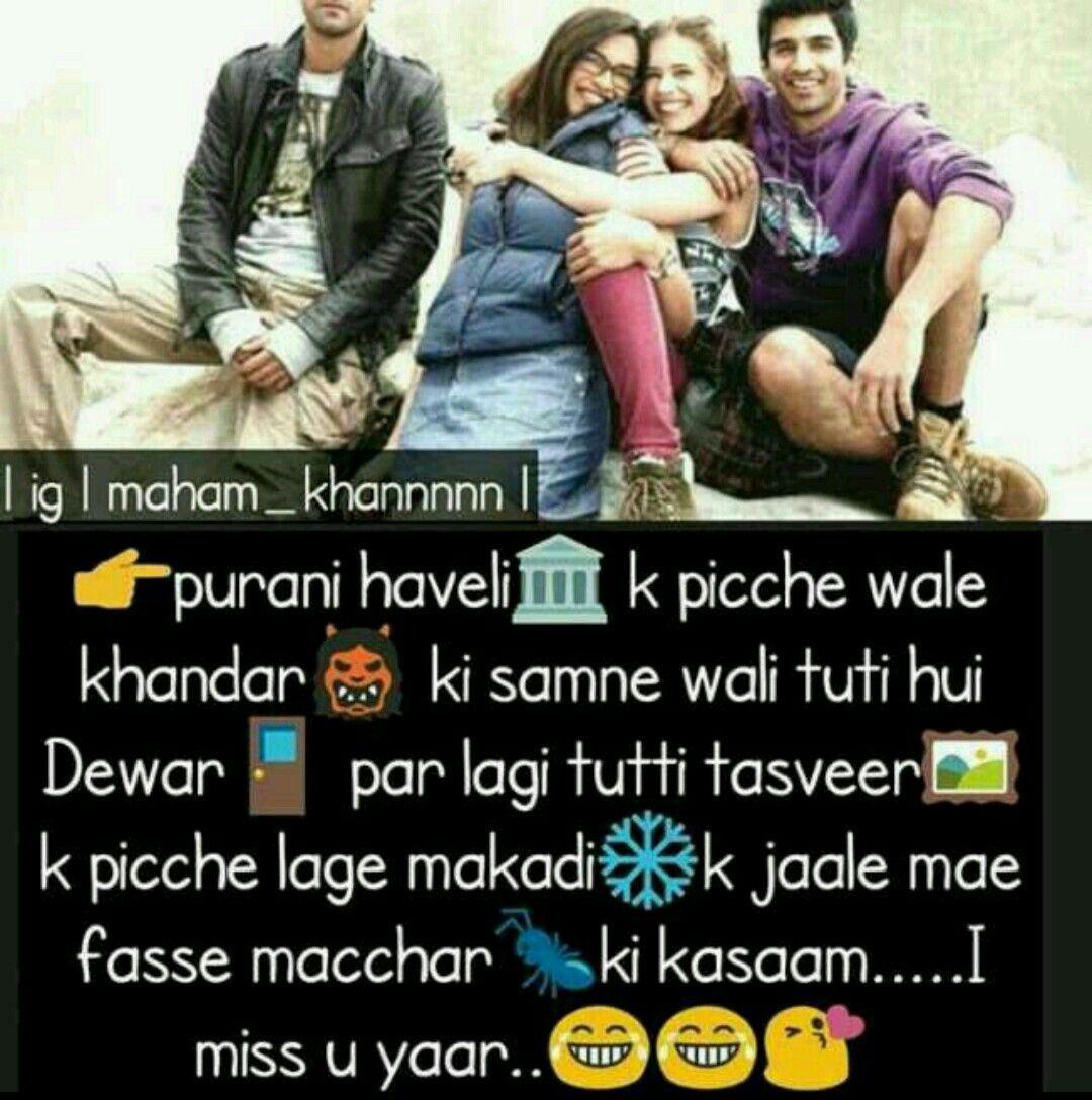 Pictures being single is my attitude p funny joke and attitude image - Hahahahahahaha