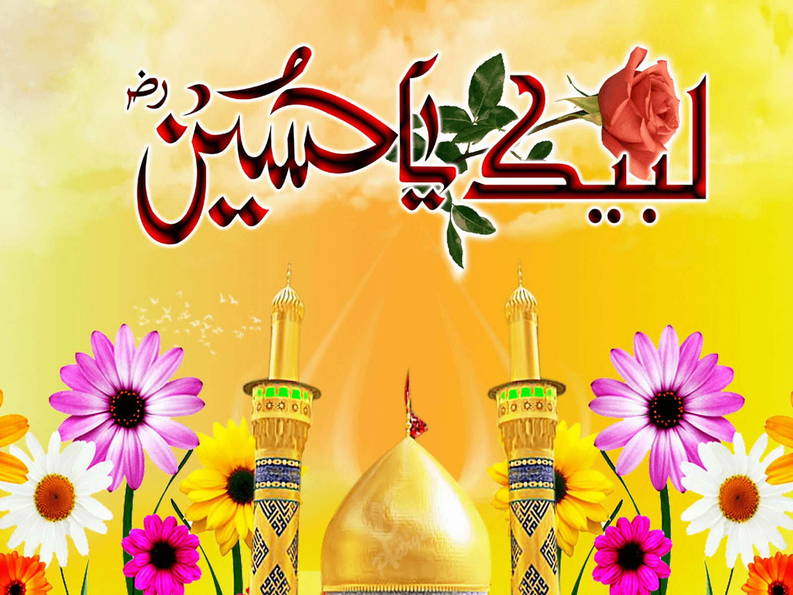 New Muharram 2016 Wallpaper Wallpapers Pinterest Muharram