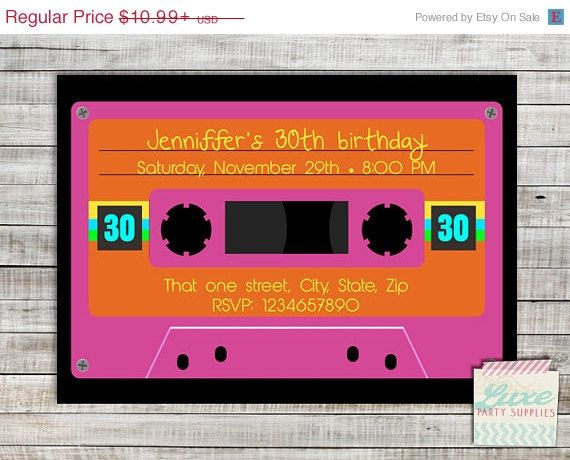 30s 40s Invitation Printable 80s Theme party 1980s Cassette Tape