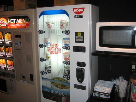 Spanish Vending Machines Sell More Than Snacks