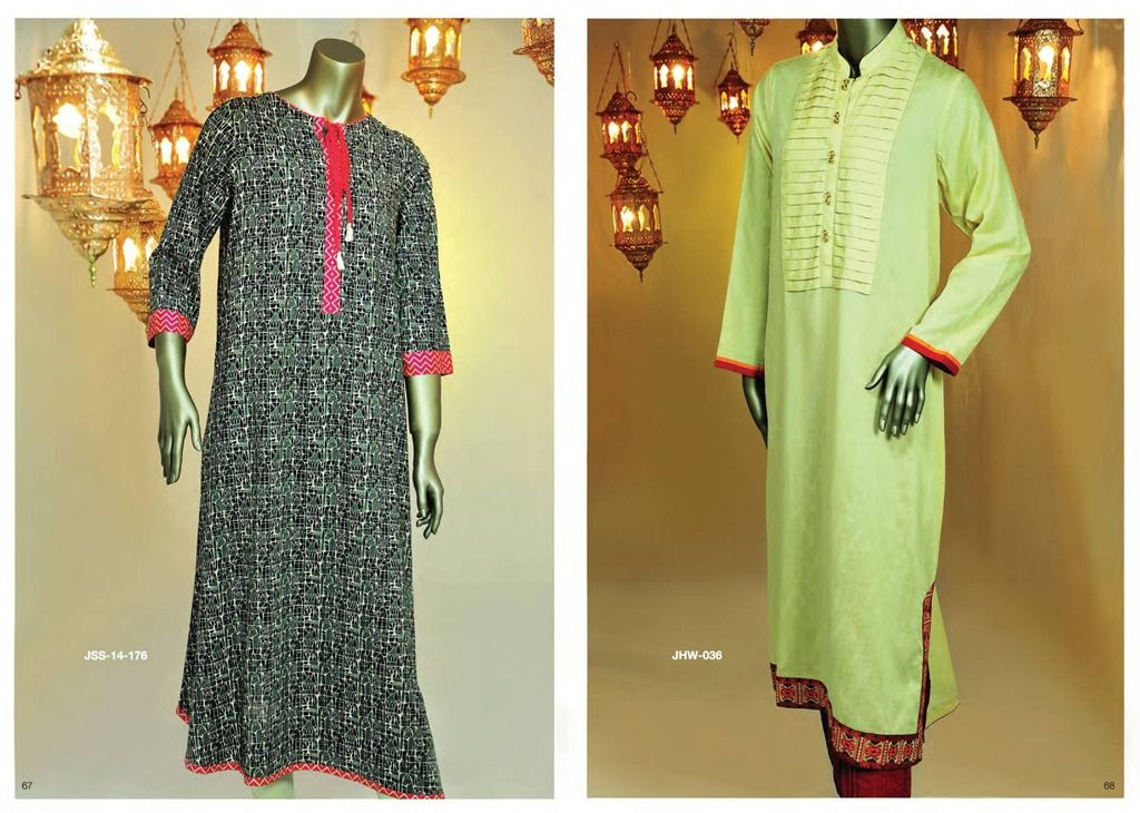 Latest Fashion of Kurtis Design Collection for Girls 2014