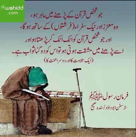 - Quran mp3   ق   موقع القرآن الكريم- Abdul
