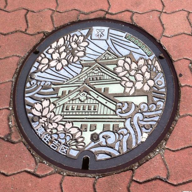 Higashisumiyoshi