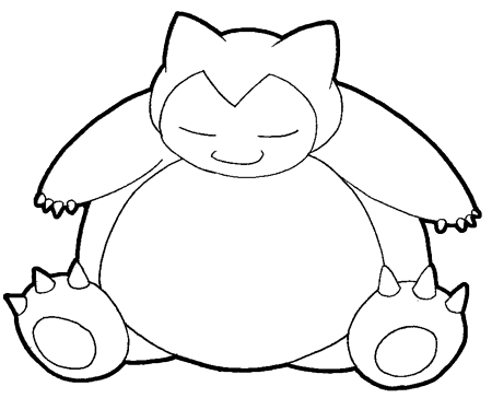 How To Draw Snorlax From Pokemon With Easy Step By Step Drawing Lesson How To Draw Step By Step Drawing Tutorials Pokemon Drawings Pokemon Coloring Pokemon Painting