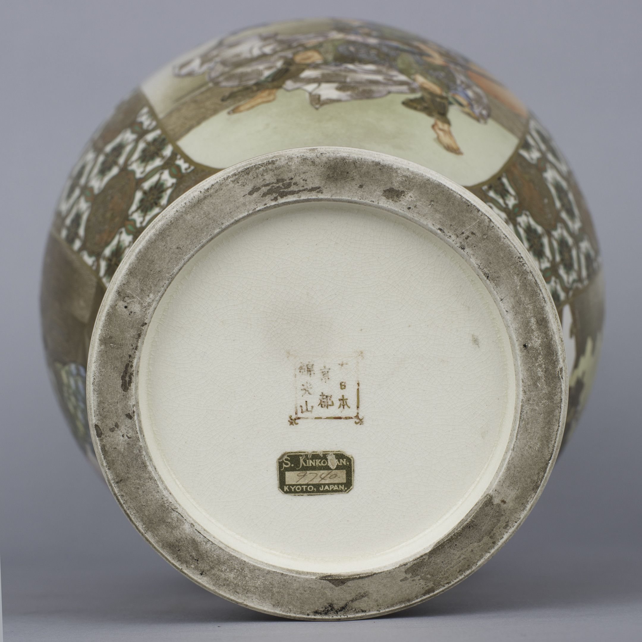 Satsuma vase meiji period 1868 1912 signed kinkozan porcelana satsuma vase meiji period 1868 1912 signed kinkozan reviewsmspy