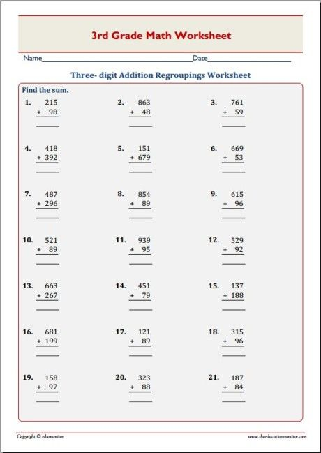 Three Digit Addition Regroupings Worksheet Third Grade Worksheets Regrouping Addition Addition Worksheets