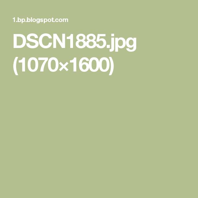 DSCN1885.jpg (1070×1600)