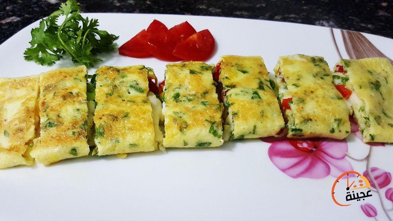 بيض بطريقة جديدة ولذيذة بيض اومليت بالجبنة الموتزاريلا بطريقة رائعة Food Mozzarella Homemade