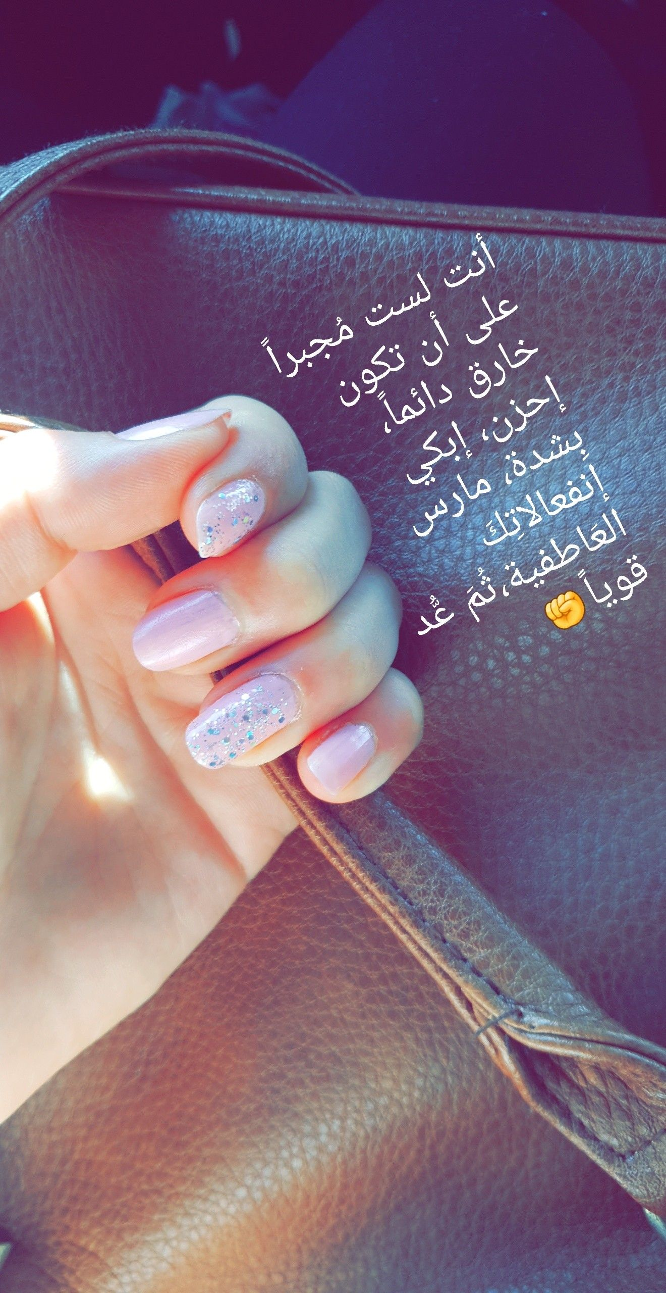 Spruche Love Arabic Dwutsch Englisch Alphabet Tattoo Designs Girly Pictures Love Quotes Wallpaper