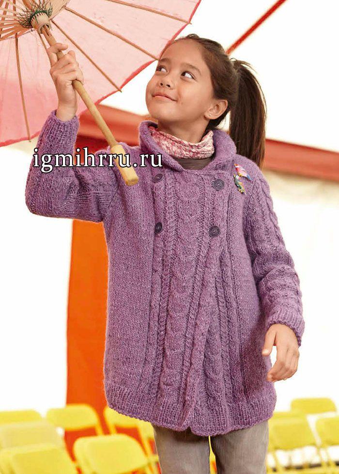 для девочки 5 11 лет сиреневый удлиненный жакет с узором из кос и