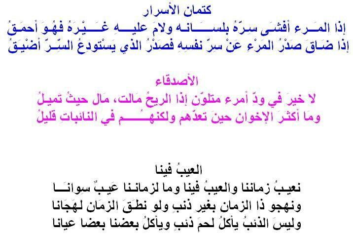 Pin By Fatima On إسلامية Math Math Equations Equation
