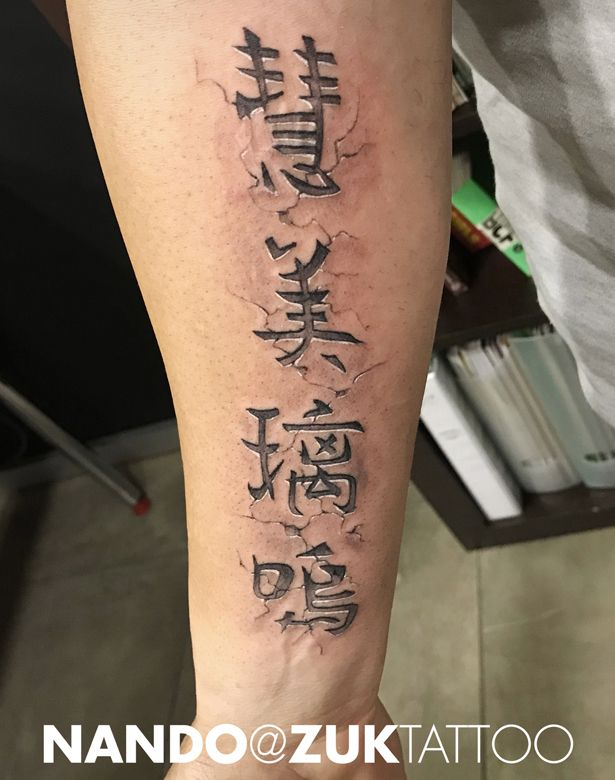Tatuaje Con Letras Chinas Efecto Relieve Tattoos Tatuajes Letras