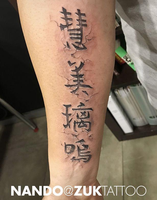 Tatuaje Con Letras Chinas Efecto Relieve Tattoos Pinterest