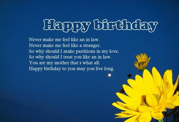 47 Happy Birthday Mother In Law Quotes My Happy Birthday Wishes Happy Birthday Mother Mother In Law Quotes Law Quotes