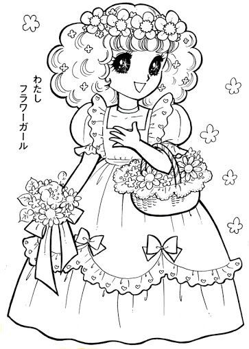 Vintage Japanese Coloring Book 9 Vintage Coloring Books Coloring Books Cute Coloring Pages