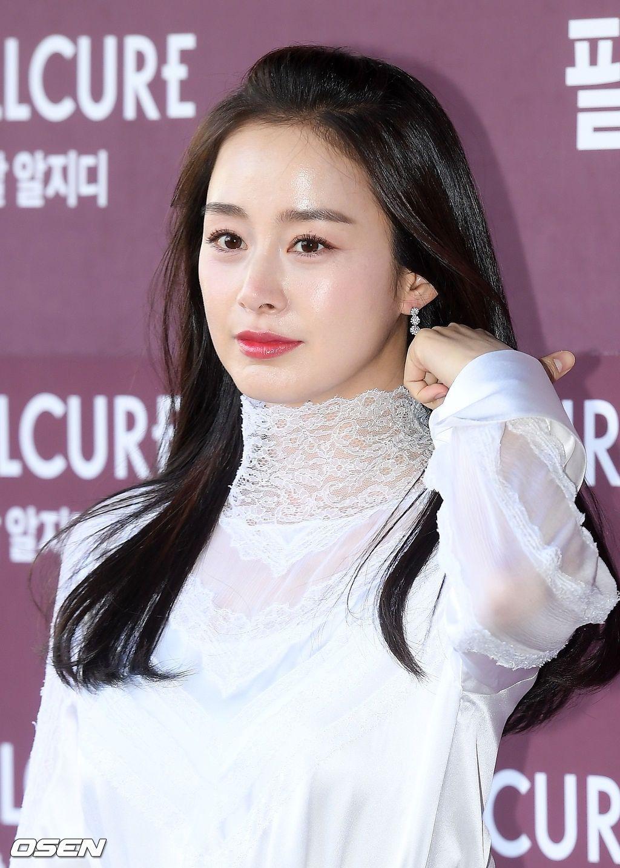 Kim Tae Hee 2019 Selebritas Aktor Korea