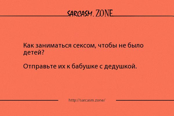 kak-luchshe-zanyatsya-tetey-seksom