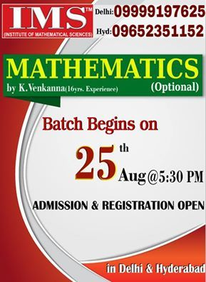 Pin by IMS ( Mathematical Sciences ) on IAS / IFoS Mathematics