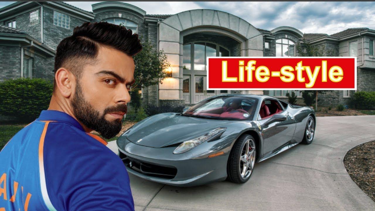 Virat Kohli Lifestyle 2019 Houses Car Girlfriend Family