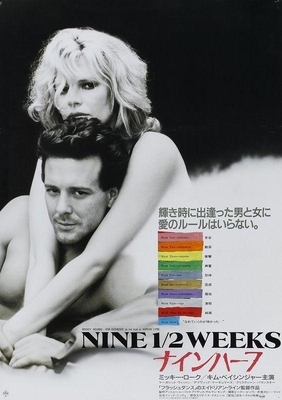 Nine 1 2 Weeks 1985 Viola Bz Japanese Movie Poster Kim Basinger Movie Posters