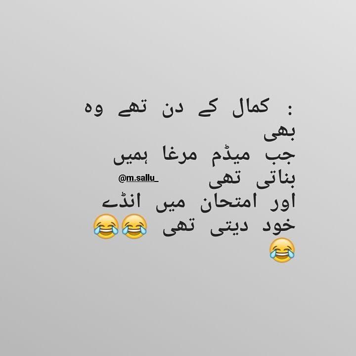 Hii everyone Follow me@m.sallu_ #view #funny #beauty #pakistani #amazing #amazing_shots #worlds_beautiful_photos #world_shotz #paki_photographers #love #needlove #needfriends #nedsomeone #pindi #outfitoftheday #lookoftheday #bodybuilding #parsnelty #personal #lovebeauty #lovebeautystyle #poetrylovers #px #agreed #art #cute #reallove #worldbestgram #petry #true