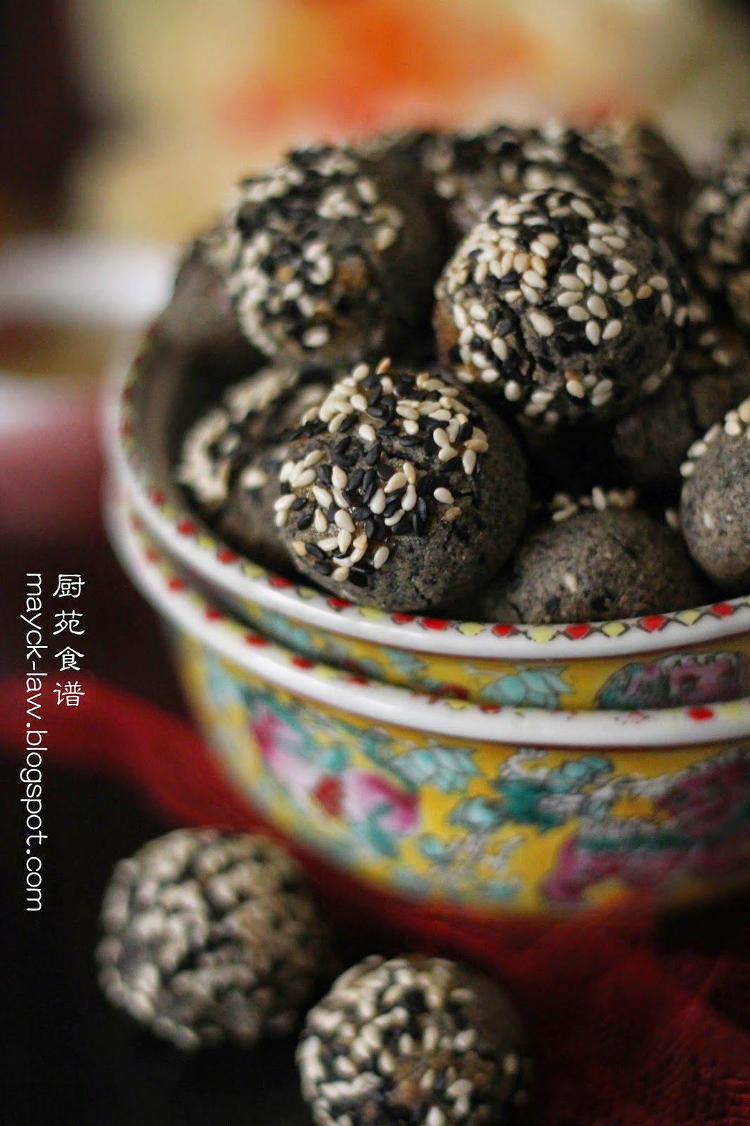 黑芝麻酥 (Black Sesame Cookies) Sesame cookies, Black sesame
