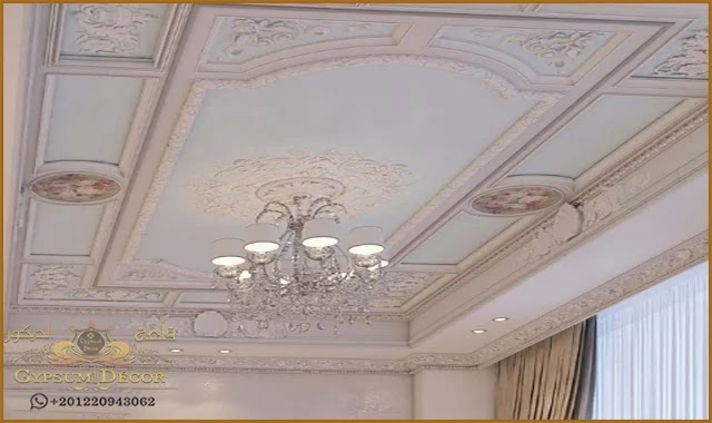 الوان دهانات ريسبشن 2021 In 2021 Modern Decor Ceiling Lights Decor
