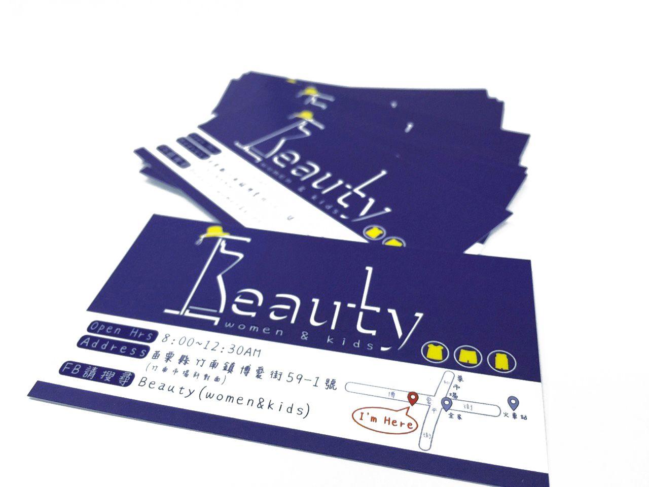 Business #card #design #women #kids #clothes | Business card ...