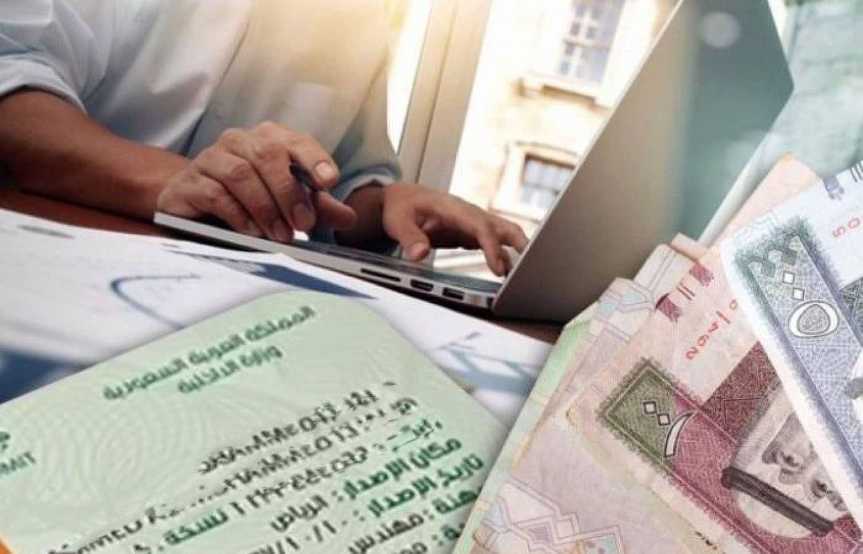 العمل السعودي رسميا إعفاء أبناء تلك الجنسيات من رسوم المقابل المالي بشكل نهائي Education Event Arab News