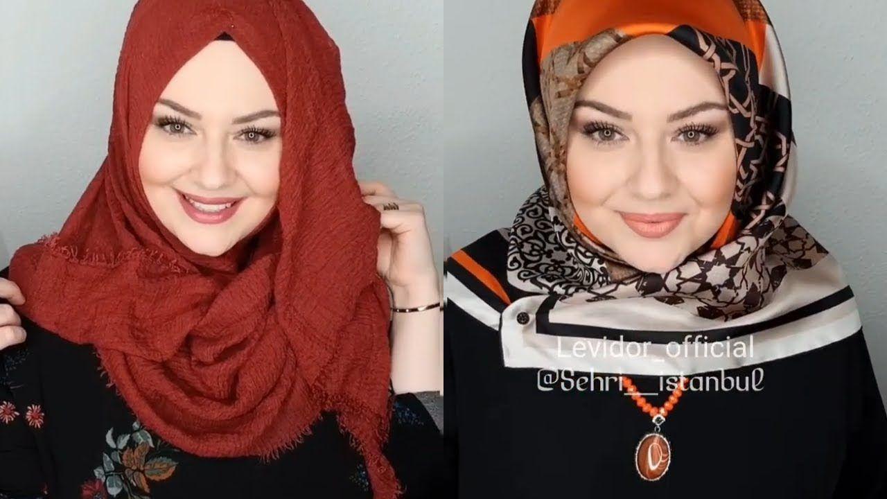 طريقة لف الحجاب التركي 2019 Turkish Hijab Part 3 Hijab Designs Hijab Fashion