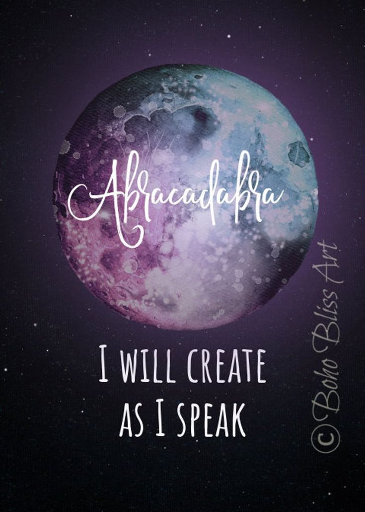 Abracadabra I Will Create As I Speak Quote Wall Art | Empowerment | Pagan Art Print | Moon Decor | Wiccan Gift | Wicca | Instant Download #wiccandecor