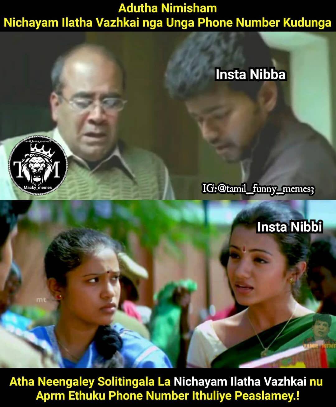 2020 Funnyest Vadivelu Memes Tamil Vadivelu Memes In Tamil Imges Vadivelu Memes Love Memes Funny Funny Dialogues