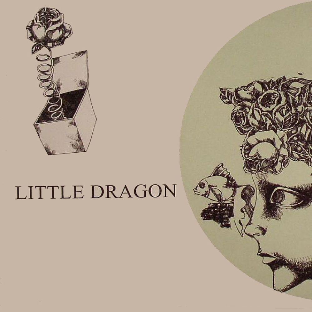 LittleByLittle