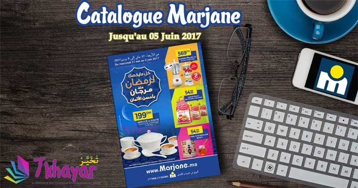 2017 TÉLÉCHARGER DECEMBRE CATALOGUE MARJANE