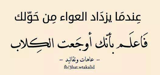 فلسطين أعيديني إليك ليس عودة لاجئ ولا عودة زائر ولا عودة مسافر أعيديني أليك عودة طير عاد إلى عشه بعد أن رماه عواء الغربه بعيدآ