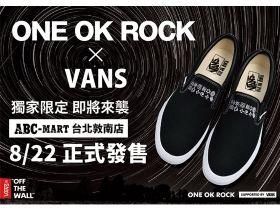 94351eee19c109 Vans