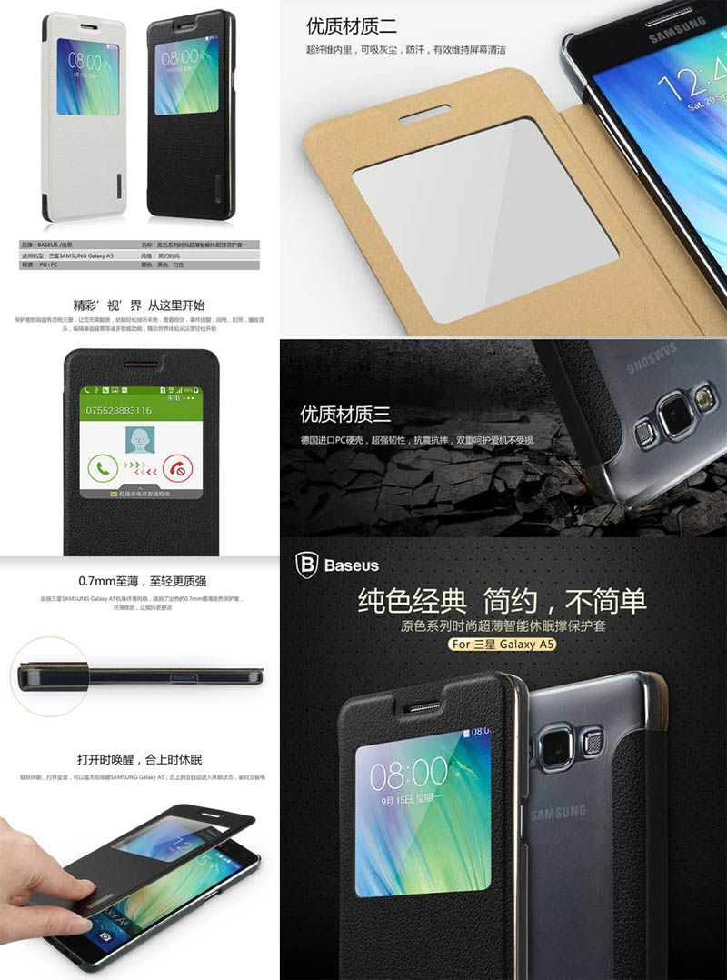 Baseus Primary Color Case Samsung Galaxy A5 A500 Cases