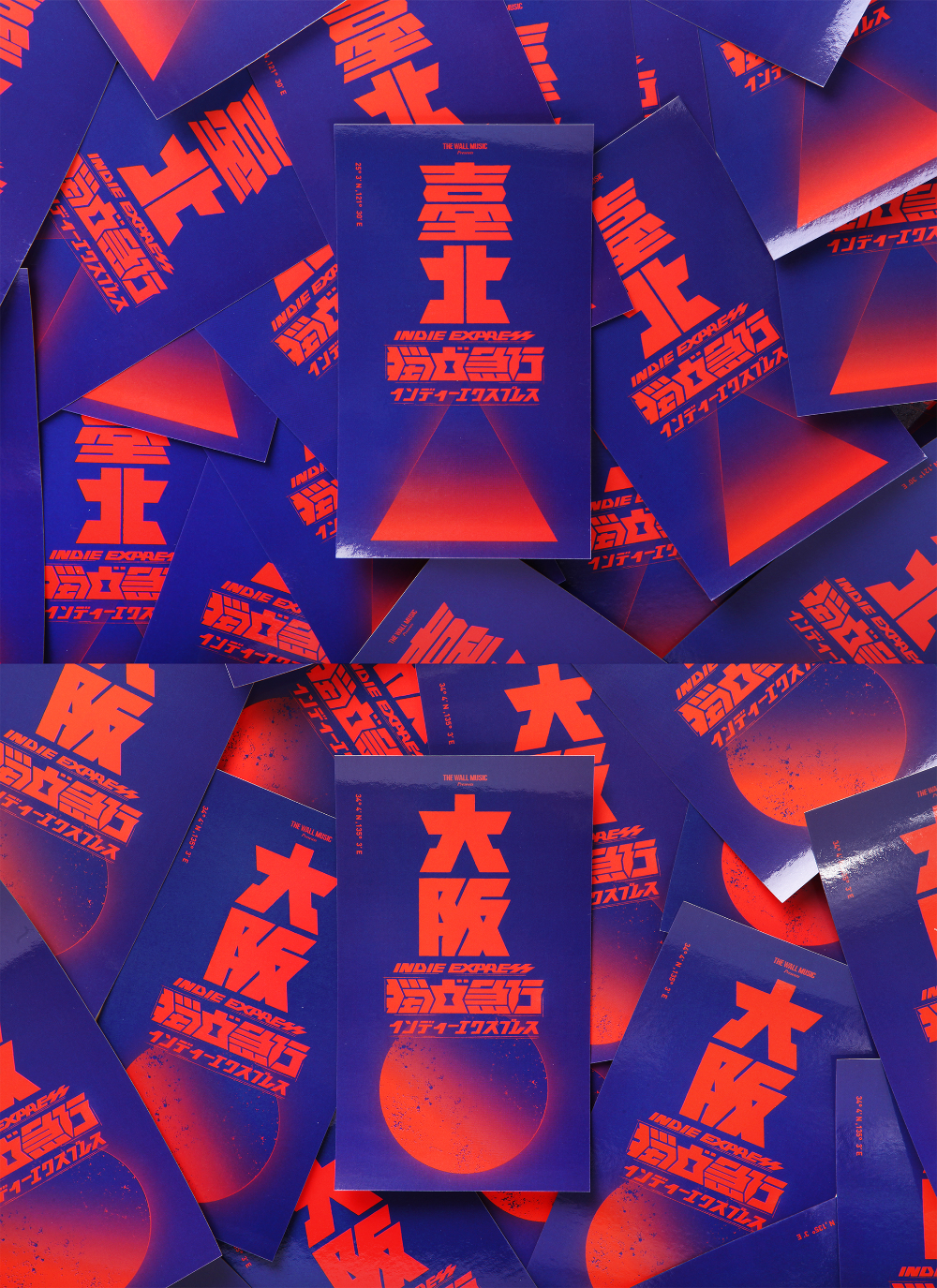 Tseng Kuo Chan on Behance | Affiche, Graphisme, Graphique