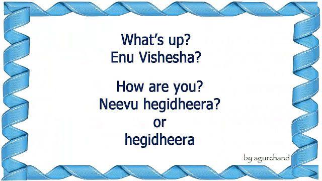 épinglé Par Carmen Dinu Sur Kannada India
